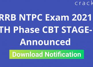 RRB NTPC 5th Phase Exam 2021