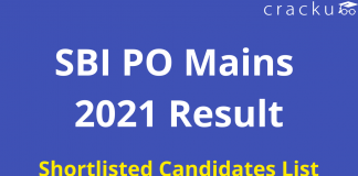 SBI PO Mains Result