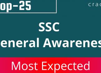 SSC GK PDF
