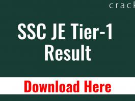 SSC Junior Engineer Tier 1 Result