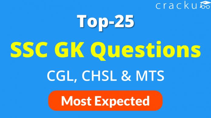 SSC GK Questions