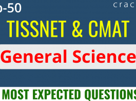 TISSNET & CMAT General Science Questions