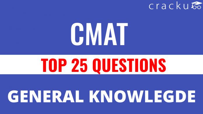 TOP 25 CMAT GK QUESTIONS