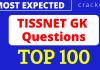 Top-100 TISSNET Questions