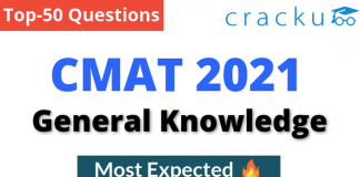 CMAT GK Questions March 26th
