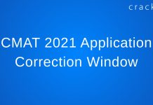 CMAT Application form correction