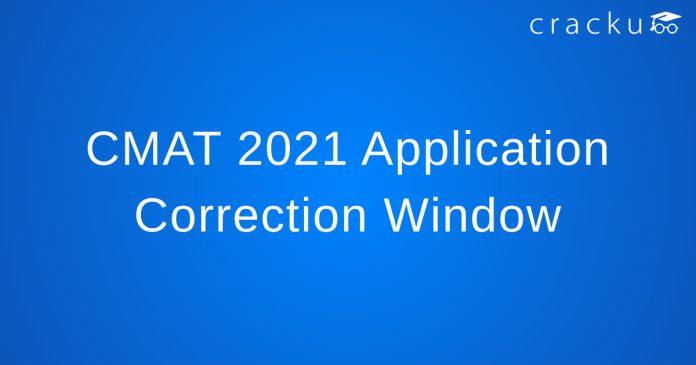 CMAT Application form correction
