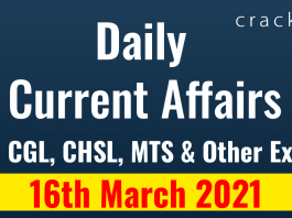 Daily current affairs March 16th 2021