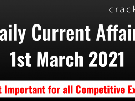 Daily current affairs March 1st 2021