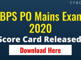 IBPS PO Mains Score Card 2020