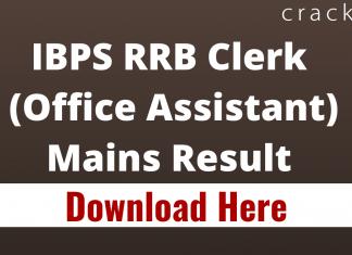 IBPS RRB Clerk (Office Assistant) Mains Result