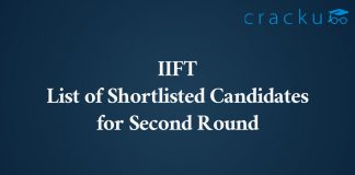 IIFT calls 2021