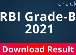 RBI Grade B 2021 Result out Download