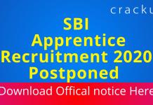 SBI Apprentice exam postponed to April 2021