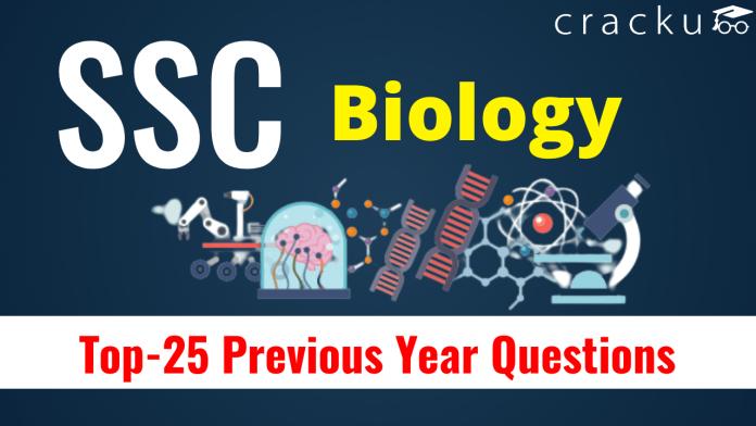 SSC Biology Questions