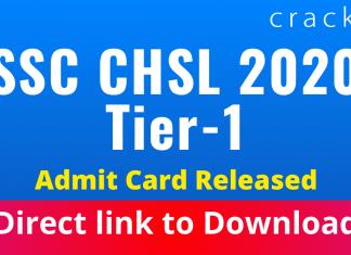 SSC CHSL 2020 Tier-1 Admit card