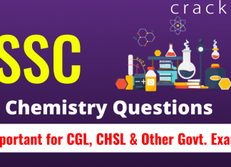 SSC Chemistry Top-25 Questions