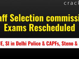 SSC Exams Rescheduled
