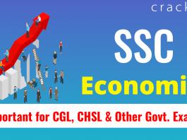 SSC Economics Questions