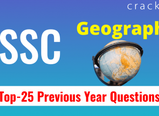 SSC Geography Questions
