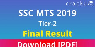 SSC MTS 2019 Final Result Pdf Download MTS Tier-2 Result
