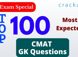 Top-100 CMAT Questions