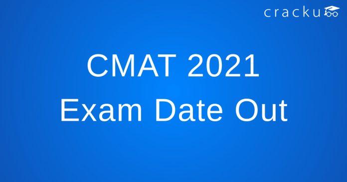 CMAT 2021 Exam date