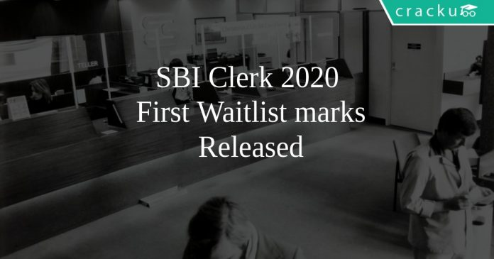 SBI Clerk 2020 Waiting List Released