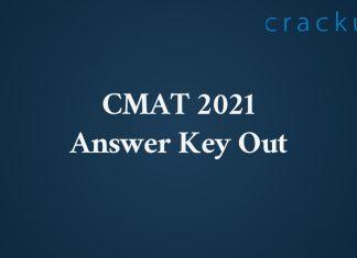 CMAT 2021 Answer Key