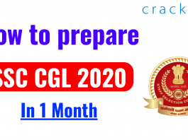 How to prepare for SSC CGL 2020