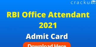 RBI Office Attendant Admit Card Released