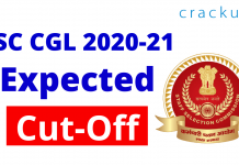 SSC CGL 2020-21 Expected cut off