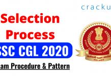 SSC CGL 2020 Selection Process