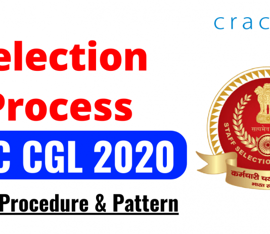 SSC CGL 2020 Selection Process