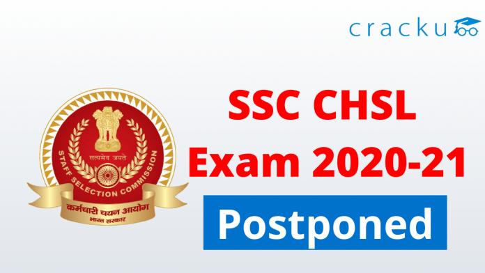SSC CHSL 2020 Postponed