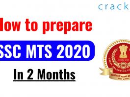SSC MTS 2020 60 Days Study Plan