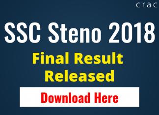 SSC Steno 2018 Final Result