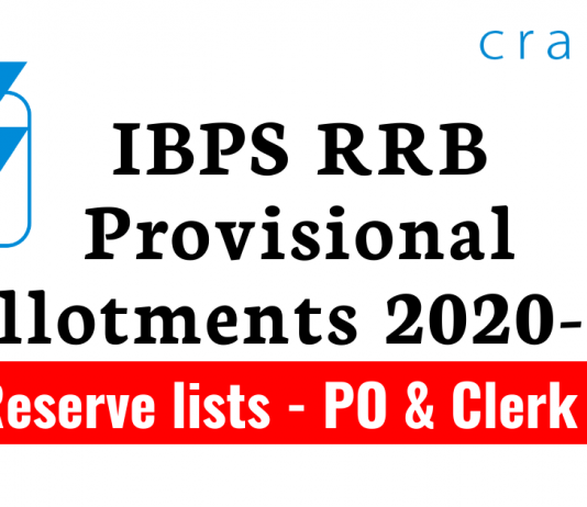 IBPS RRB PO & Clerk 2021 Provisional Allotment Under Reserve List