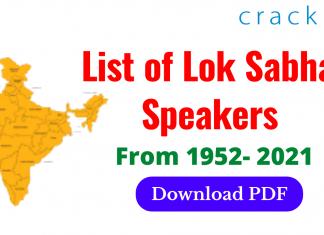 List of Lok Sabha's Speakers