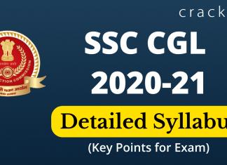 SSC CGL 2020 Detailed Syllabus