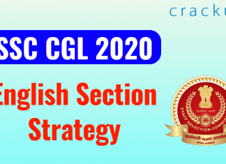 SSC CGL 2020 English Section Strategy