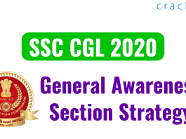 SSC CGL 2020 Tier-1 Exam General Awareness Strategy