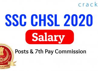 SSC CHSL 2020 Salary