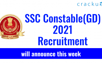 SSC GD Constable 2021 Recruitment
