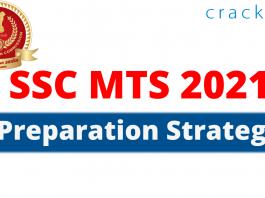 SSC MTS 2021 Exam Preparation Strategy