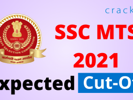 SSC MTS 2021 Expected cut off
