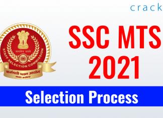 SSC MTS 2021 Selection Process