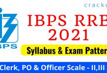 IBPS RRB 2021 Syllabus & Exam Pattern