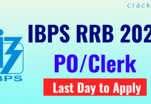 IBPS RRB PO Clerk Last Day to Apply