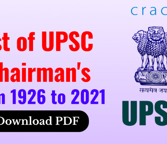 List of UPSC Chairman's from 1926 to 2021